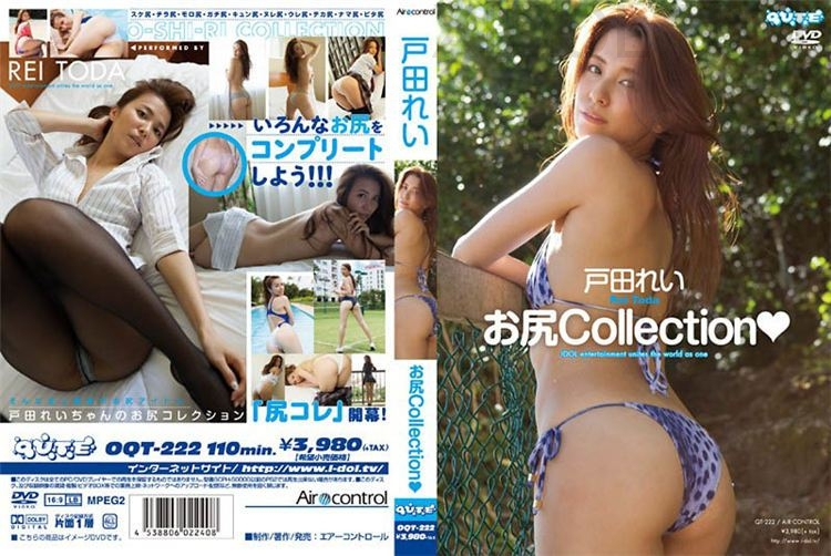 [OQT-222] Rei Toda 戸田れい – お尻Collection