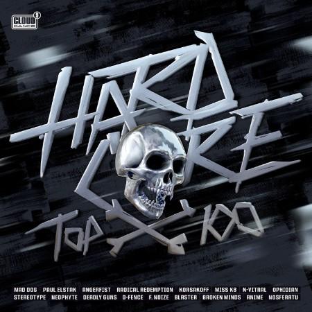 VA-Hardcore Top 100 (2021)