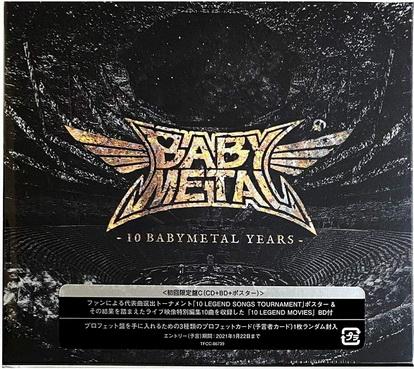 [TV-SHOW] BABYMETAL – 「10 BABYMETAL YEARS」初回限定盤A付属BD「MUSIC CLIPS」 (2020.12.23) (BDISO)